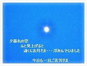 e0136420_19571495.jpg