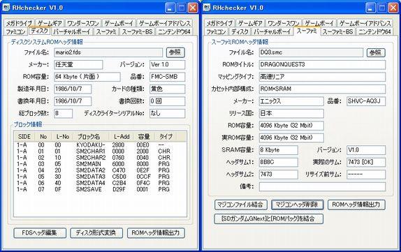 b0030122_26567.jpg