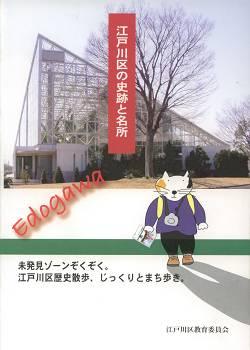 E区の狛犬 鹿骨・鹿島神社_d0065324_13274069.jpg