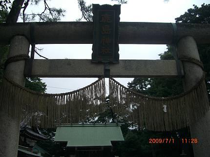 E区の狛犬 鹿骨・鹿島神社_d0065324_13443350.jpg
