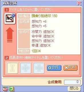 b0117227_0375486.jpg