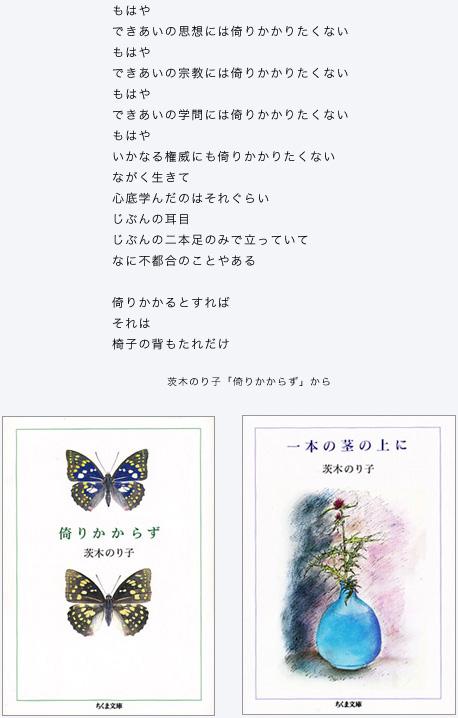 f0180830_1181075.jpg
