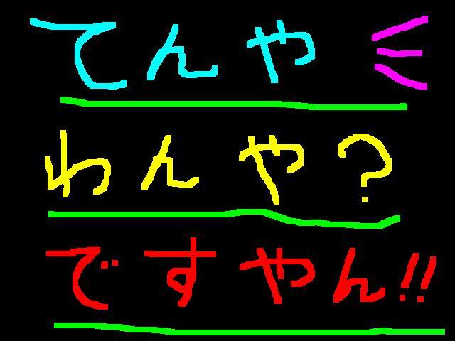 f0056935_15431284.jpg