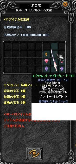b0184437_2505254.jpg