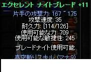 b0184437_2513752.jpg