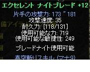 b0184437_2523928.jpg