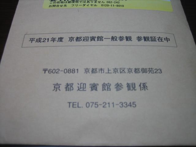 f0181251_1555496.jpg