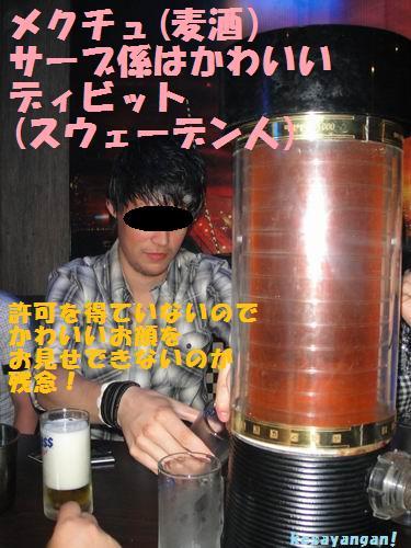 b0070154_11211592.jpg