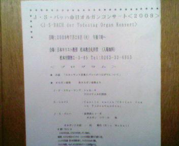 b0105259_11283377.jpg