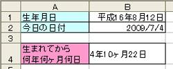 b0186959_1631791.jpg