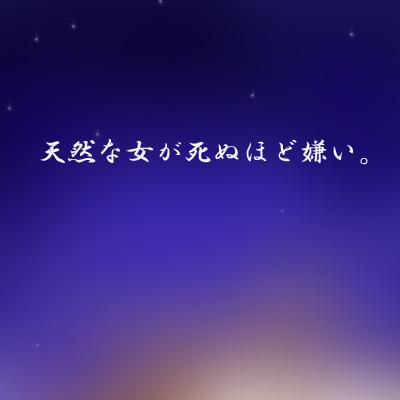 a0131387_1154531.jpg