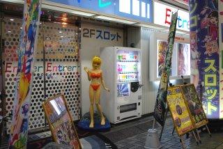 マリンちゃんと自動販売機_a0003909_2333030.jpg