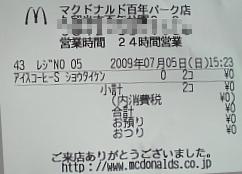 b0036414_1931149.jpg
