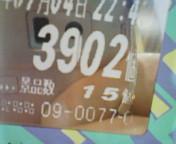 b0020017_1863646.jpg