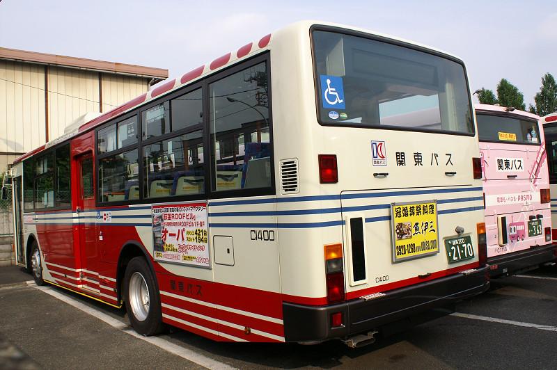 関東バス C1400 青梅街道営業所 ...