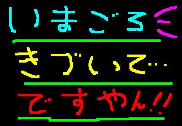 f0056935_15572287.jpg