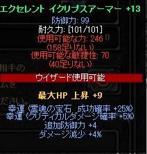 b0184437_12192033.jpg