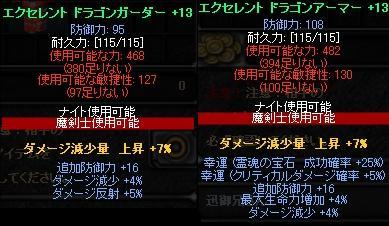 b0184437_12255173.jpg