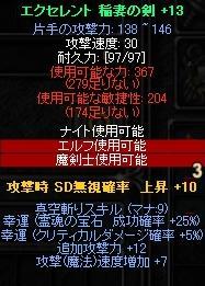 b0184437_12492849.jpg
