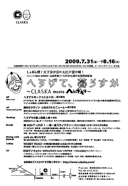 b0081338_19432980.jpg
