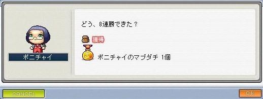 b0172843_16332650.jpg