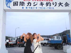 7月4日☆☆カジキ釣り祭り☆☆_b0158746_1554588.jpg