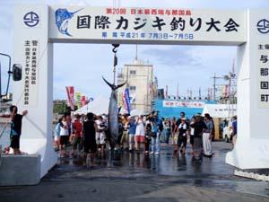7月4日☆☆カジキ釣り祭り☆☆_b0158746_1693339.jpg