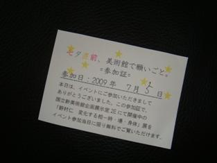 b0185450_23412019.jpg