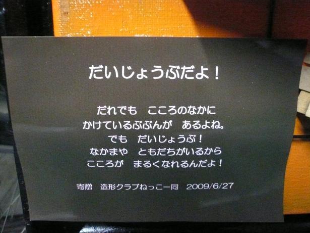 f0153151_20412355.jpg
