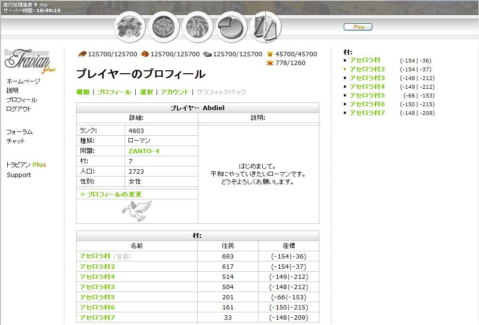 c0044075_19473778.jpg