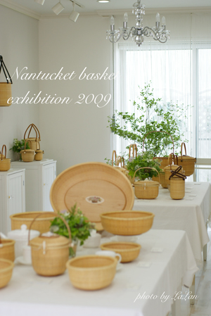 Herbsのお届け〜nantucket basket exhibition〜 _d0141376_239458.jpg