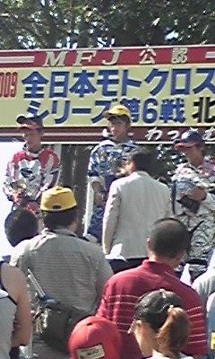全日本モトクロス北海道大会。_f0200580_1774947.jpg