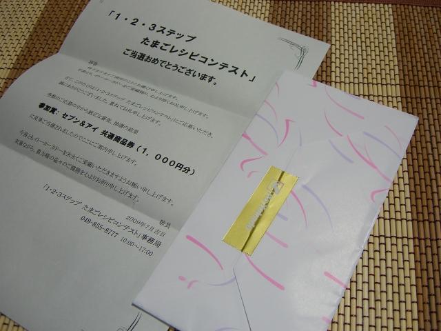 f0201488_16153531.jpg