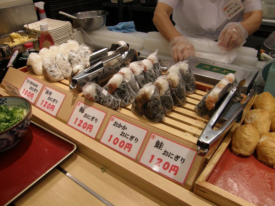 金比羅製麺   豊中大黒店_c0118393_1446350.jpg