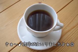 c0153005_16571848.jpg