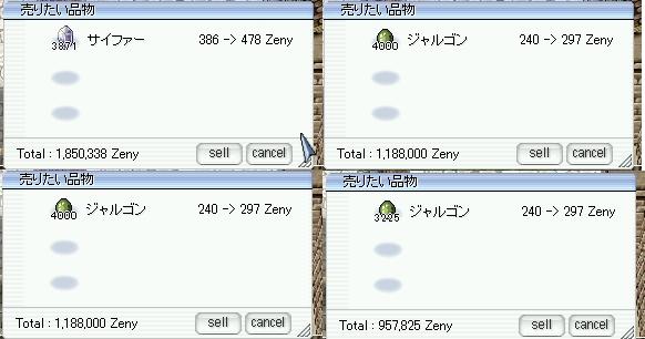 e0021206_248521.jpg