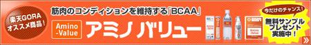 b0115508_92319.jpg