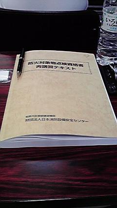 f0052110_12274288.jpg