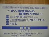f0105015_7561015.jpg
