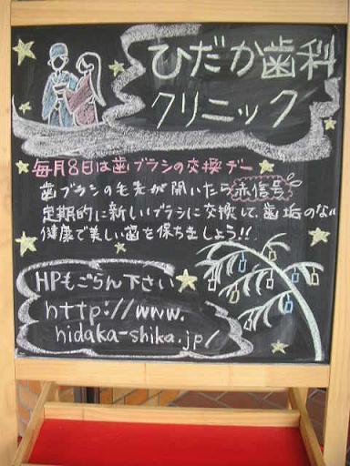 披露宴_a0112220_163567.jpg