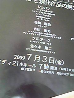 b0099223_13163.jpg
