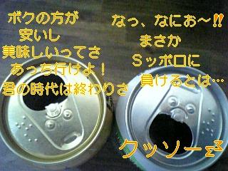f0148927_10204191.jpg