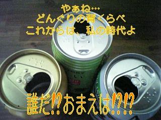 f0148927_10241818.jpg