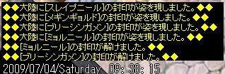 f0132029_22105096.jpg