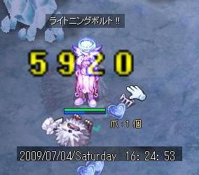 f0132029_22163062.jpg