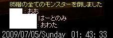 f0132029_2234483.jpg