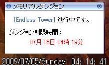 f0132029_2238757.jpg