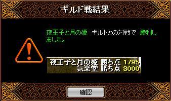 f0152131_047641.jpg