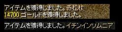 f0152131_12471.jpg