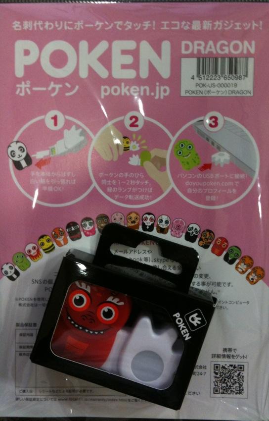 Pokenを買ってみた。_b0028732_1201222.jpg